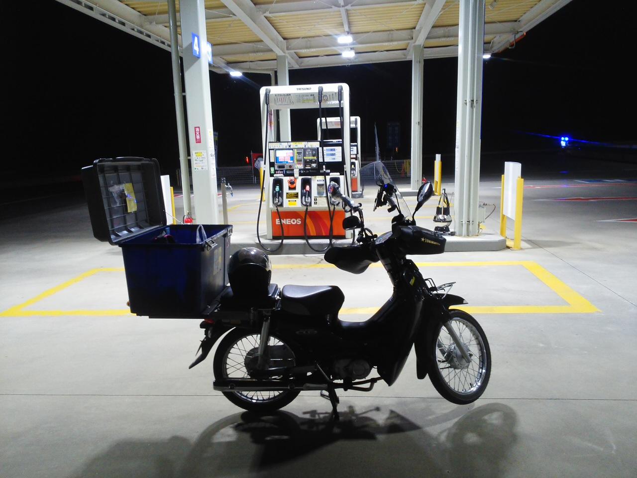 ガソリンを給油しました。