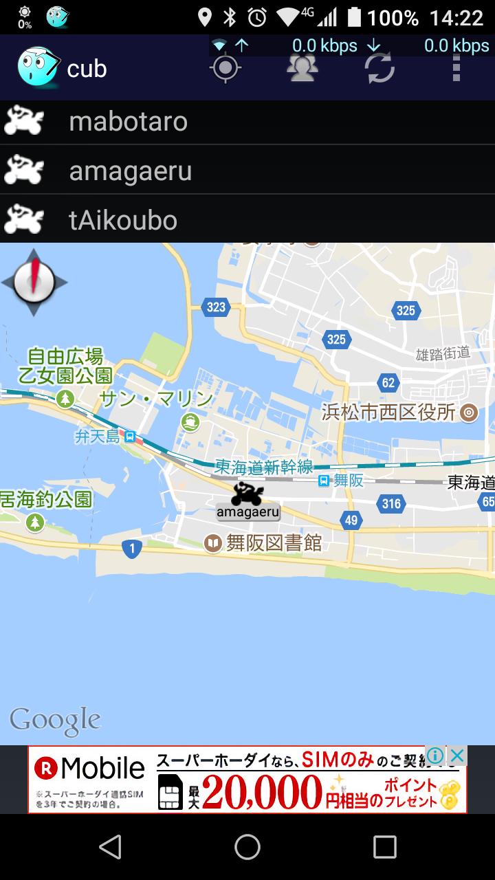 Screenshot_20180120142223