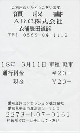 Img_20180313_0001_2